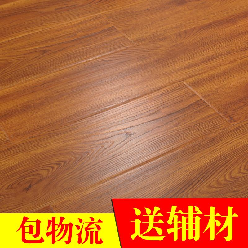 强化复合木地板家用防水耐磨厂家直销啊仿实木冷色系12mm地暖地板