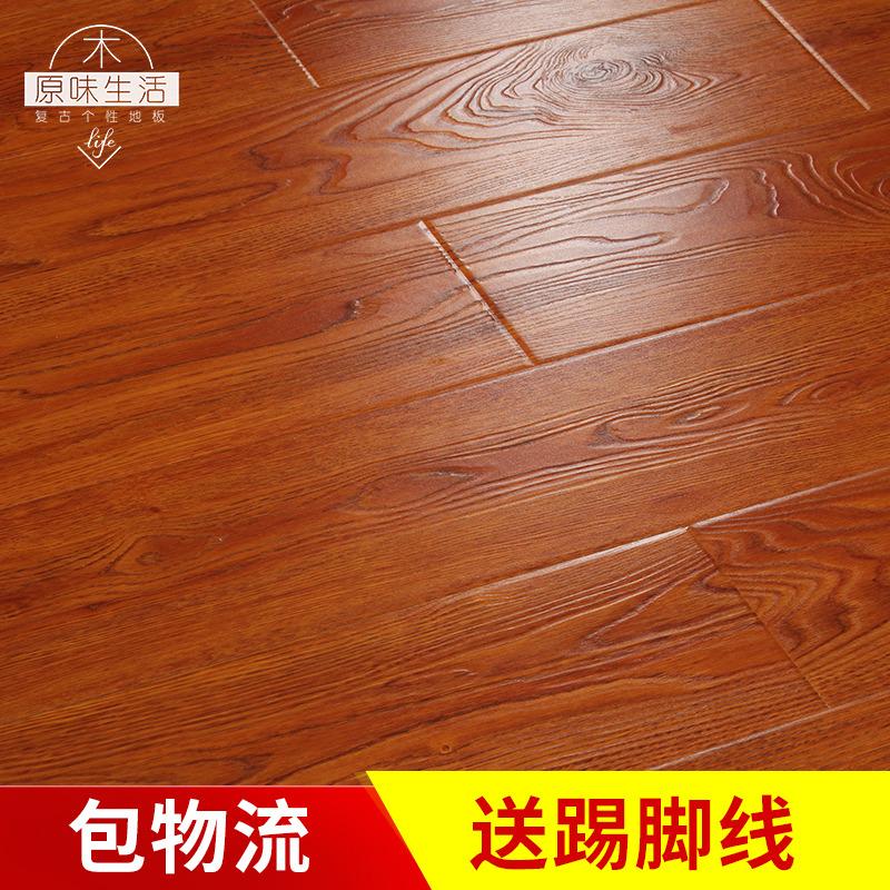强化复合地板木地板12mm地暖客厅卧室家用耐磨防水环保浮雕