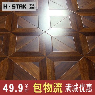 厂家直销特价欧式个性复古艺术拼花强化耐磨防水复合木地板12mm