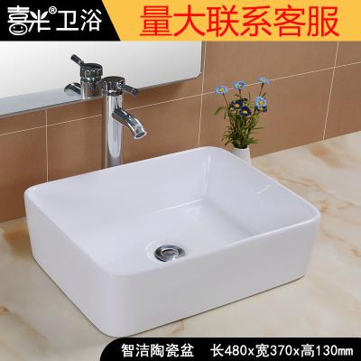 低价洗手盆陶瓷台上盆长方形椭圆形洗脸盆洗漱台盆纯白色洗面盘池