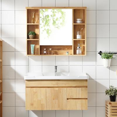 简约现代橡木浴室柜组合卫生间实木北欧卫浴洗脸洗手洗漱池台盆柜