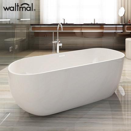沃特玛 独立式浴缸家用成人卫生间亚克力浴盆浴池薄边 1.3-1.8米