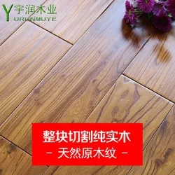 纯实木地板榆木金刚柚木仿古手抓纹厂家直销环保零甲醛家装木地板