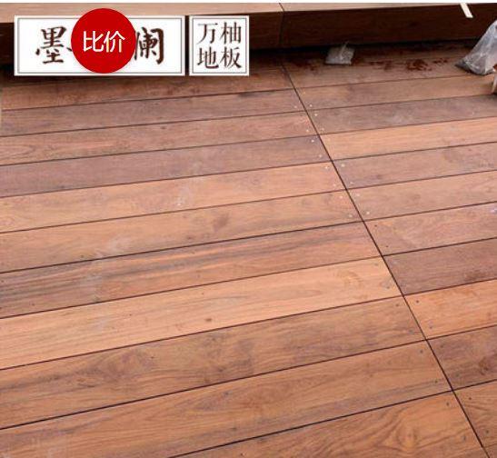 墨雅澜 缅甸柚木纯实木地板长条防腐防水环保户外露台花园不变形